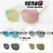 Zero-Base Square Full Metal Frame Km16157 Fashion Metal Sunglasses